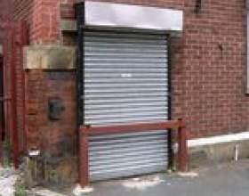 Procédures de sécurité du bâtiment de base фото