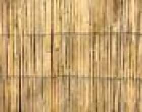 Budget idées de clôture фото