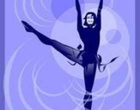 Subventions et bourses de danse фото