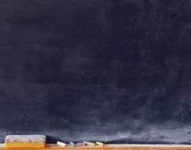 Jeux éducatifs pour les enfants tableau noir фото