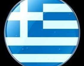 Bourses d`études gréco-américain фото