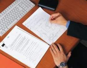 Comment puis-je note le salaire horaire dans une lettre de motivation? фото