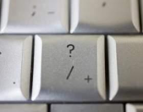 Comment placez-vous un point d`interrogation lorsque vous demandez plus d`une question? фото