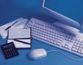 Comment faire une demande pour les services bancaires en ligne sbi фото