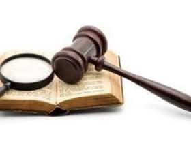 Comment déposer une requête en vertu de l`article 1381 du code pénal californie фото
