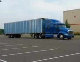 Comment obtenir une licence de conduite de camion фото