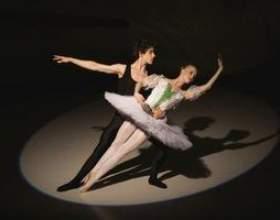 Comment obtenir des bourses de danse фото