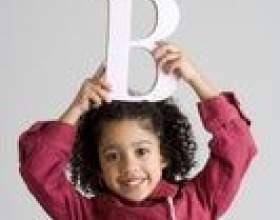 Comment aider les enfants à apprendre la différence entre d & b фото