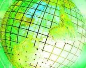 Comment faire une carte du monde pour tenir sur une boule фото