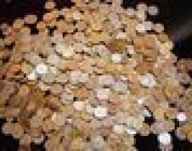 Comment ouvrir une banque banthrico de pièces de monnaie фото