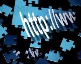 Comment ouvrir un site bloqué par le pare-feu sur un réseau фото