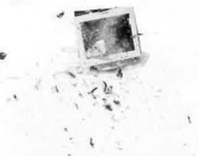 Comment ouvrir mon cache sur mon ordinateur фото