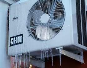 Comment supprimer une unité de chauffage / refroidissement pour le métal фото