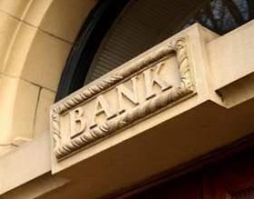 Comment mettre en place un petit compte de banque d`affaires фото