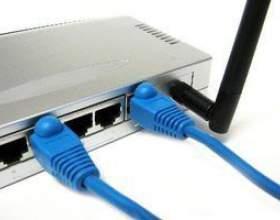 Comment nettoyer le cache sur le routeur фото