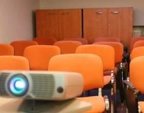 Comment utiliser les projecteurs lcd dans l`éducation фото