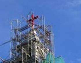 Idées pour une collecte de fonds de construction de l`église фото