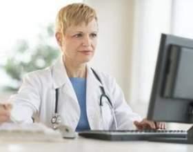 Liste des écoles d`enseignement dosimétrie médicale фото