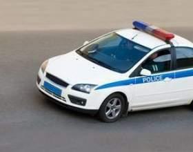 Fonctions de superviseur des agents de sécurité фото