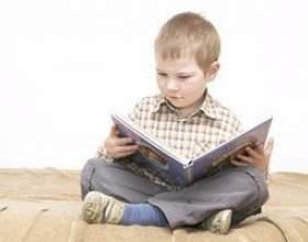 La lecture des niveaux dans la 1ère année фото