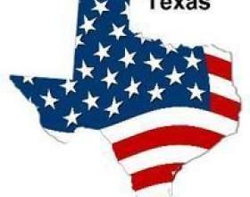 Bourses d`études militaires texas фото
