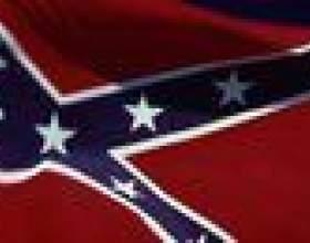 Bourses d`organisations d`anciens combattants confédérés фото