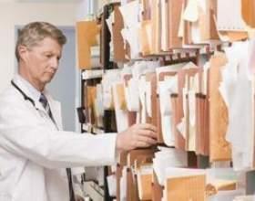 Quels sont les salaires pour la terminologie médicale? фото