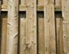 Confidentialité clôture designs et types фото